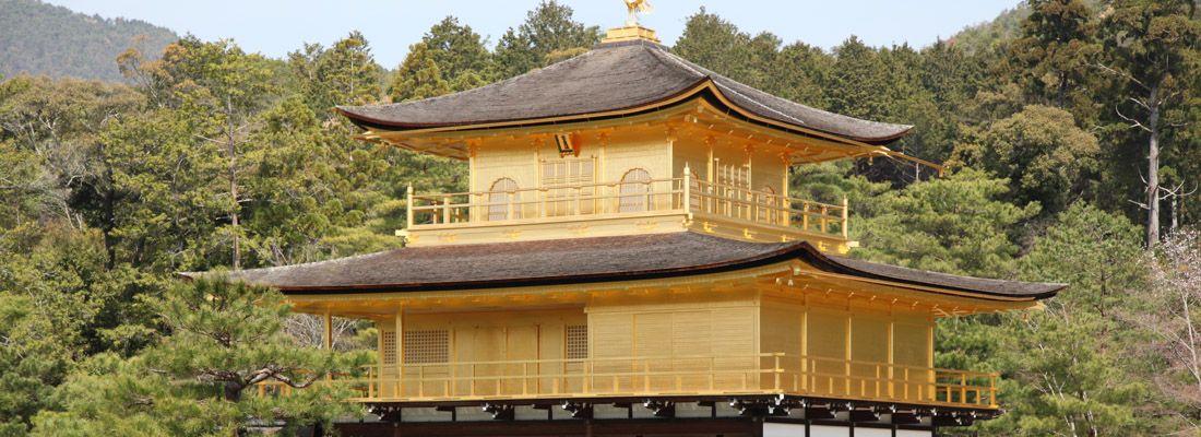 Il tempio d'Oro a Kyoto, conosciuto anche come Kinkaku-ji.
