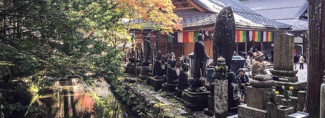 Statue al Tempio Okunoin.