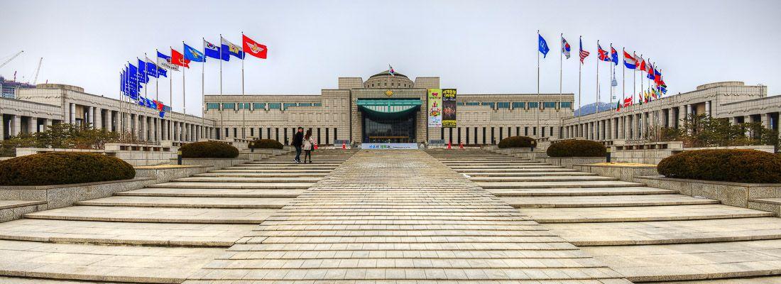 Il memoriale della Guerra a Seoul.