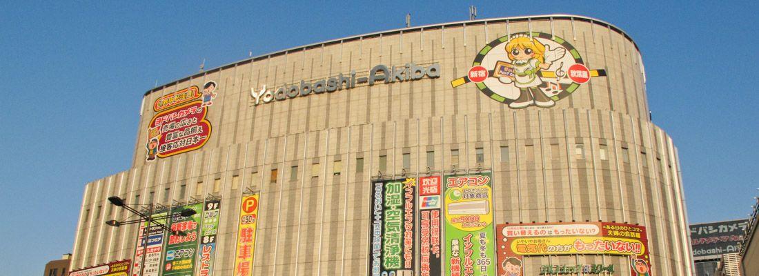 L'edificio di Yodobashi Camera ad Akihabara.