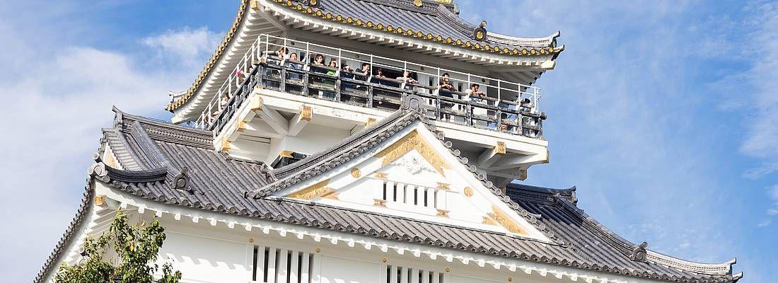 Il castello di Gifu.