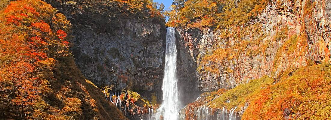 Le cascate Kegon in autunno.