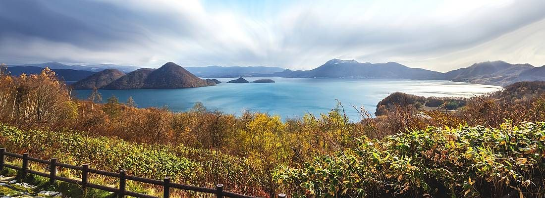 Vista del Lago Toya in Hokkaido.