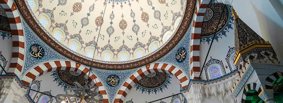 Il soffitto, della Moschea di Tokyo.