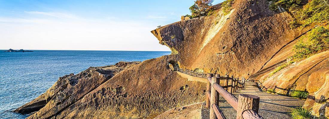 Zona costiera sulla penisola di Kii, nella penisola di Kumamoto.