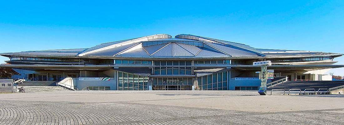 Il Tokyo Metropolitan Gymnasium, al Parco Olimpico di Komazawa.