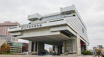 L'Edo Tokyo Museum.