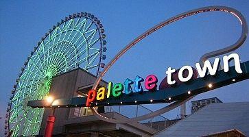 palette-town-f