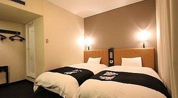 Apa Hotel Hiroshima