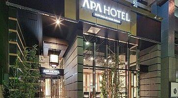 Apa Hotel roppongi itchome