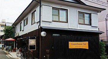 Guesthouse Soi