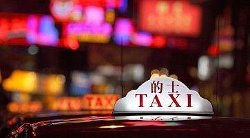 truffe-taxi-f
