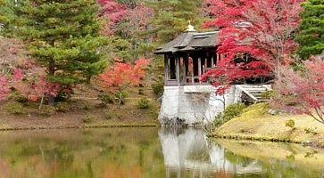 La Villa Imperiale Shugakuin in autunno.