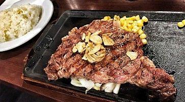 ikinari-steak-f