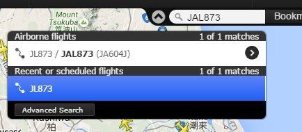 seguire-volo-6