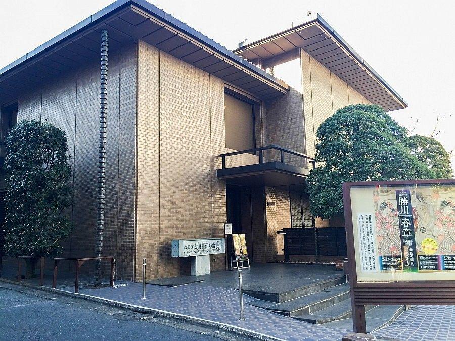 ukiyoe-museum