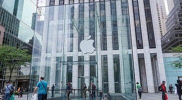 apple-store-ny-1