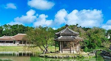 giardino-shikinaen