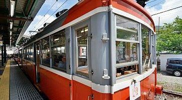 hakone-tozan-train