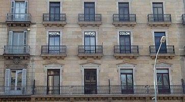 Hostal Nuevo Colon