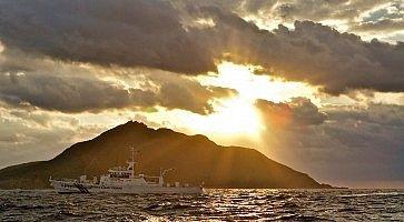 Panorama delle Isole Senkaku.