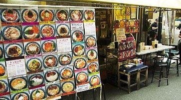 Ristoranti di Donburi nella zona di Ameyoko a Ueno.