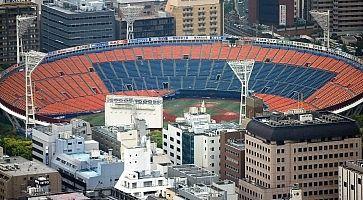 Lo stadio di Yokohama visto dall'Alto.
