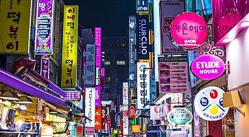 Seoul NIghtlife