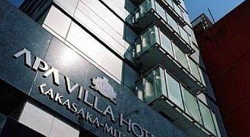L'Apa Villa hotel ad Akasaka-Mitsuke.