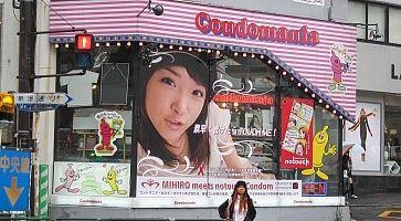 condomania-f