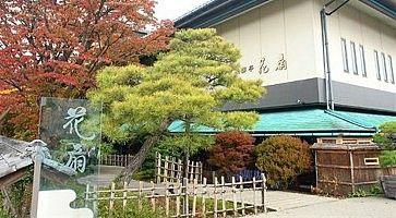 L'ingresso del ryokan Hidatei Hanaougi di Takayama.