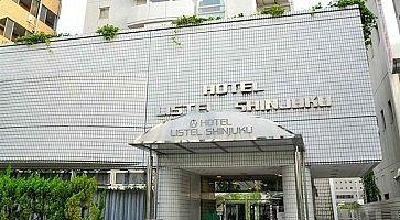 Il Listel Hotel di Shinjuku.