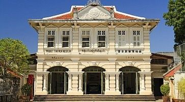 museo-thai-hua-phuket-f