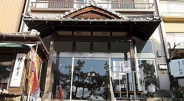sakuraya-miyajima-1-f