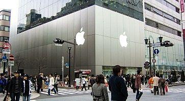 apple-store-f