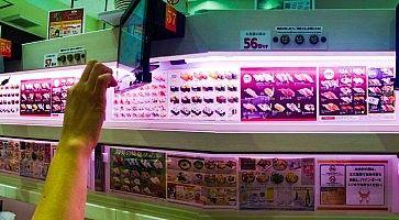 genki-sushi-f