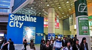 L'ingresso del centro commerciale Sunshine City ad Ikebukuro.